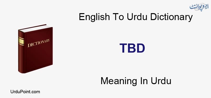 Tbd TBD Army