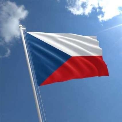 Czech Republic Visa From Pakistan - 2018 Visa Requirements, Process & Documents