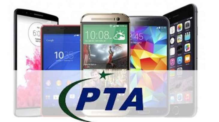 PTA Mobile Registration In Pakistan - Code And Process Of