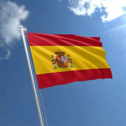 Spain Visa From Pakistan - 2018 Visa Requirements, Process & Documents