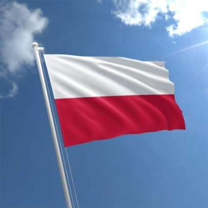 Poland Visa From Pakistan - 2019 Visa Requirements, Process