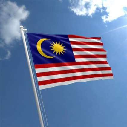 Malaysia Visa (eVisa) From Pakistan - 2019 Requirements, Process