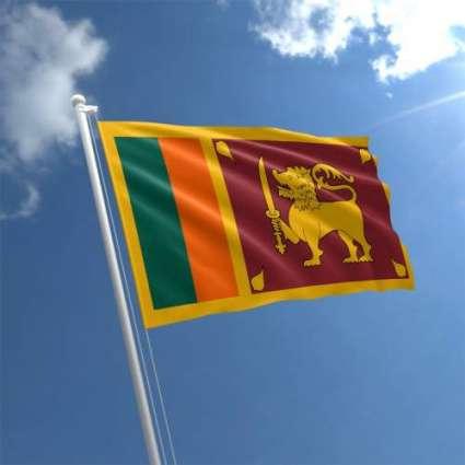 Sri Lanka Visa (eVisa ETA) From Pakistan - 2018 Requirements, Process & Documents