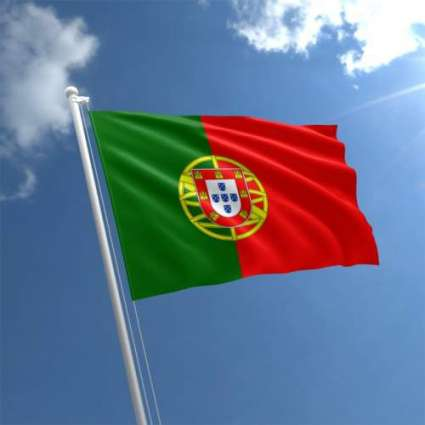 Portugal Visa From Pakistan - 2019 Visa Requirements
