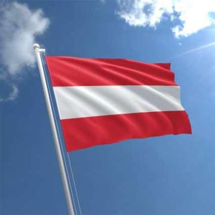 Austria Visa From Pakistan - 2018 Visa Requirements, Process & Documents