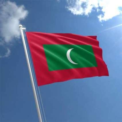 Maldives Visa on Arrival For Pakistan Passport - Requirements & Process