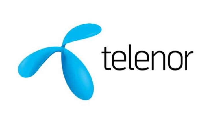 Telenor Balance Share Code 2018 - Telenor Smart Share
