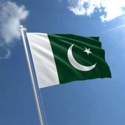 Pakistan Visit Visa & Visa on Arrival 2019 - eVisa Process & Information