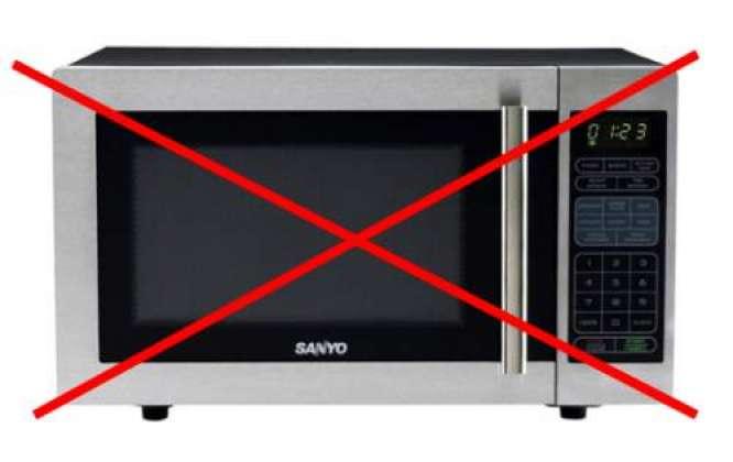 Microwave Istemal Karne K Nuqsanat