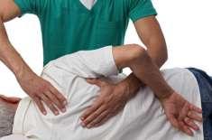 Physiotherapy - Mufeed Tariqa Elaaj