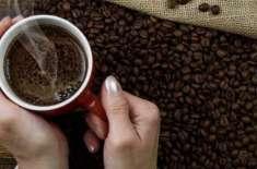 Coffee - Dunya Ka Qeemti Or Pasandeda Mashroob