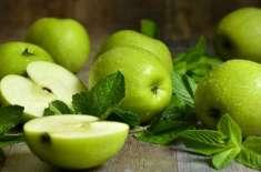 Green Apple - Ziyada Mufeed