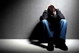 Jaan Leeva Lakin Qabil E Elaaj Bimari Depression