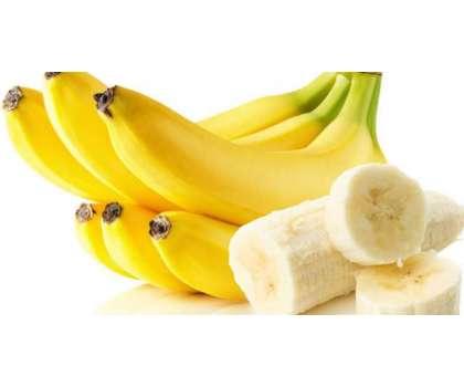 Banana - Ab Tu SadaBahar Phaal Hai - Article No. 1932