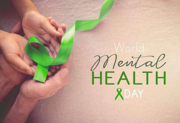 World Mental Health Awareness Day - Article No. 1976