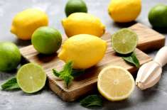 Lemon - Ghizai O Shifai Khoobiyon Se Maala Maal