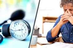 Stress Aur Hypertension Se Kaise Mehfooz Raha Jaye