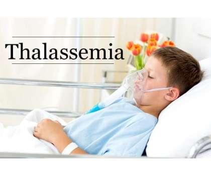 Thalassemia - Article No. 2222
