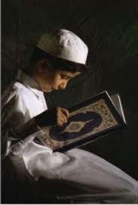 Tilawat e Quran e Pak K Fazail O Masail