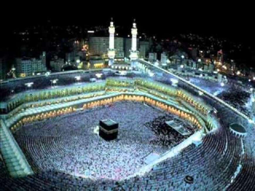 Fatah Makkah Ki Muhabbat Ameez Or PurAmaan Khushboyeen