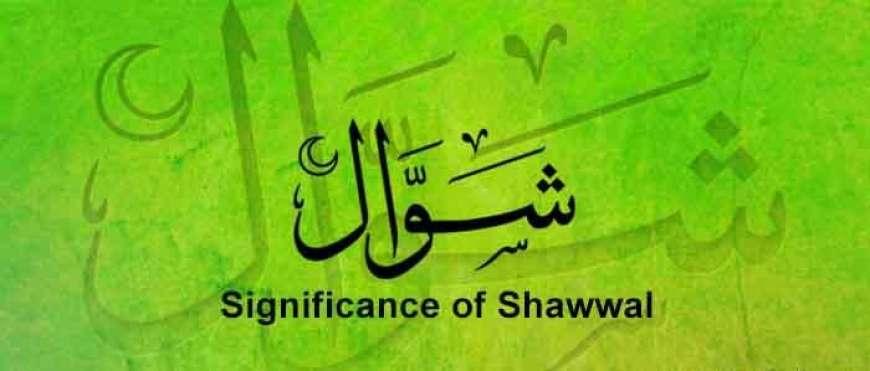 Shawwal Ki Fazeelat