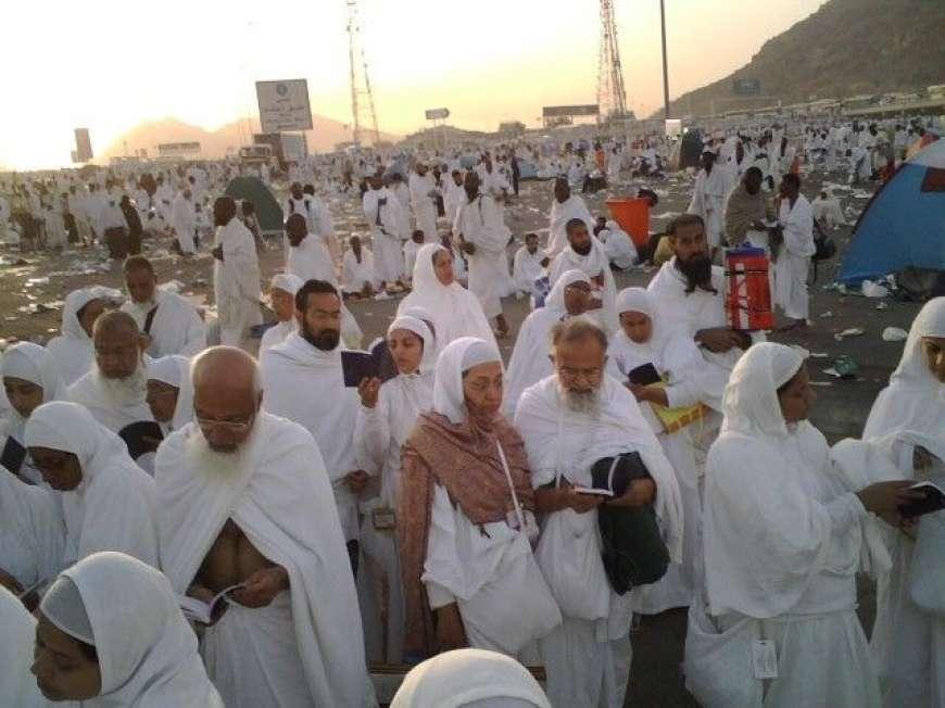 Hajj Islam Ka Ehem Fariza