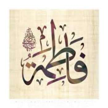 Syeda Fatima Alzehra RA