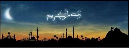 Ramazan ul Mubarak