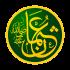 Paikar Sharm o Haya Hazrat Usman Zulnurain ra