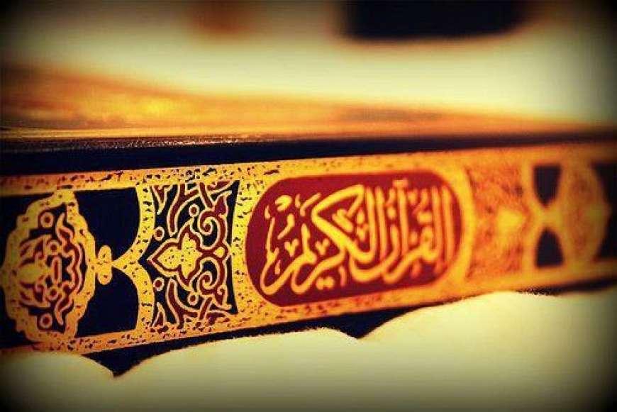 Azmat e Ambiya AS Quran e Hakeem Ki Roshni main