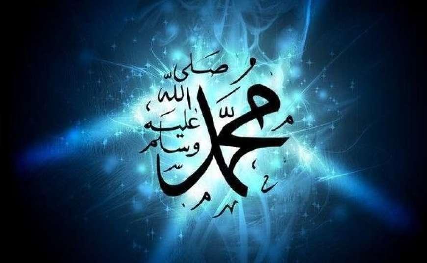 Rehmat Jahanaan Behtareen Namona Syeda Muhammad Rasool ALLH SAW