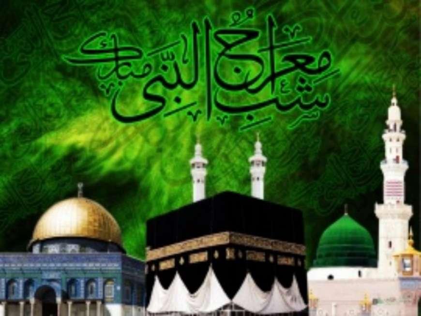 Waqia Meeraaj Hadees Nabwi SAW K Aaine Main