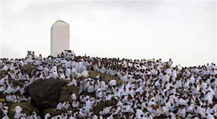 Hajj Ka Faizan