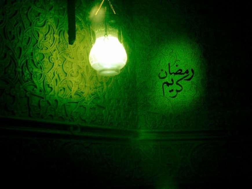 Jashan e Azadi 27 Ramzan