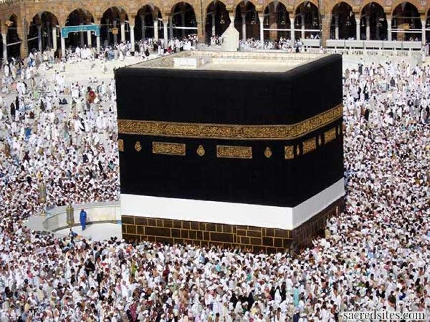 Fatah Mecca