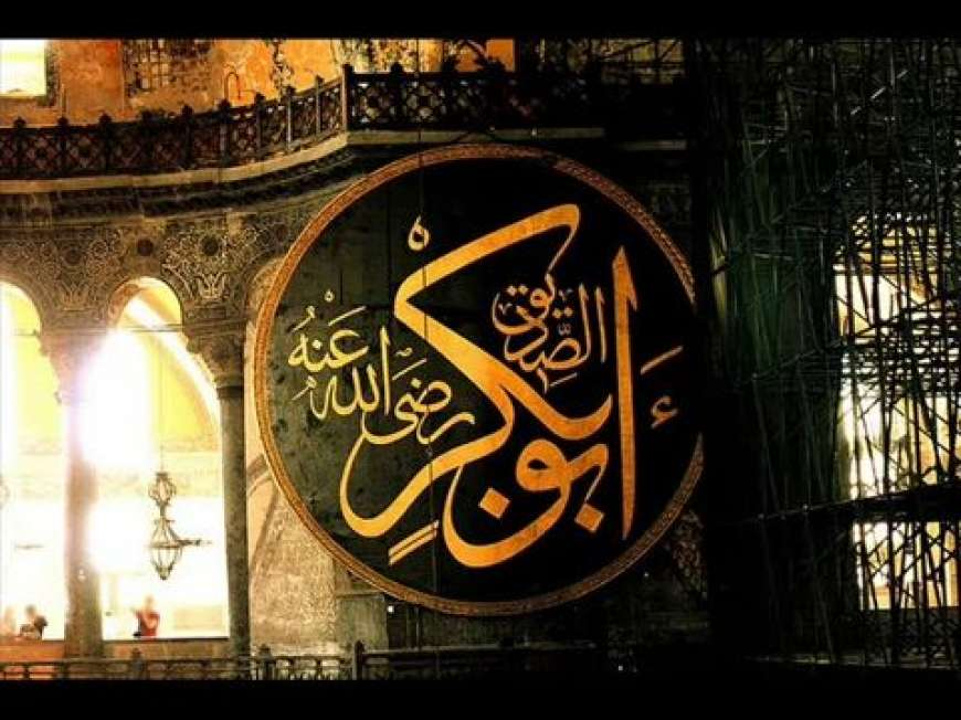 Hazrat Abu Bakar Siddique RA Aur Hijrat e Habsha