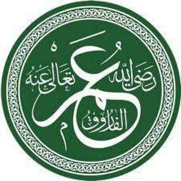 Ameer Ul Momnin Hazrat Umer Farooq RA Ki Shahadat