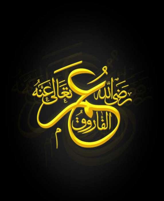 Hazrat Umar RATA Kay Aqwal