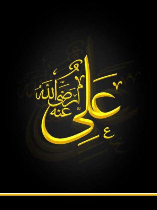 Ameer Ul Momineen Syedna Ali Al Mutaza RA