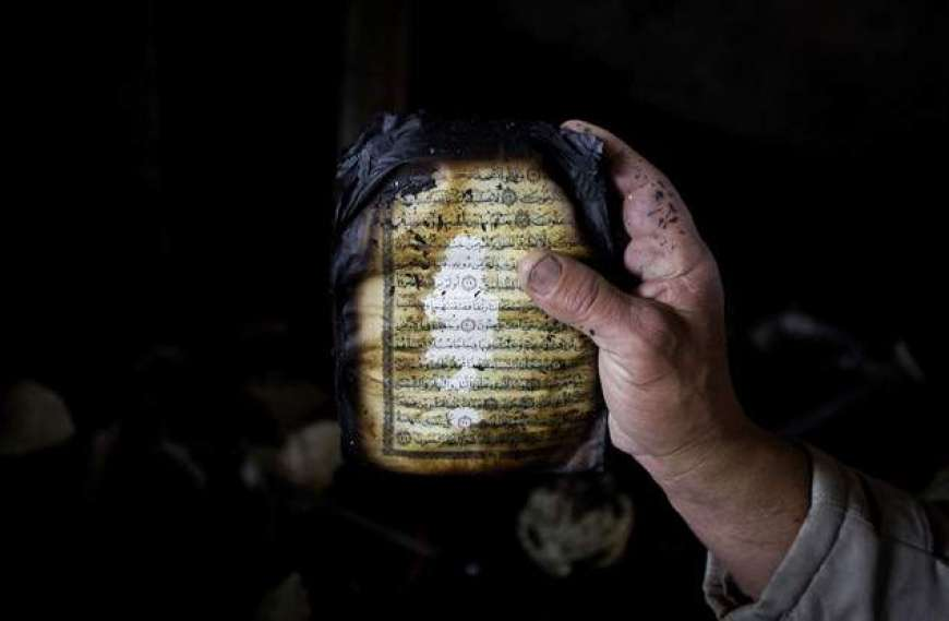 Shaheed Qurani Auraq