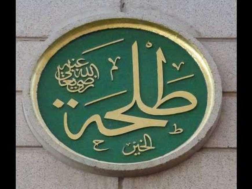 Hazrat Talha RA