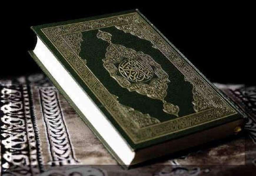 Hazrat Bibi Asiya RA