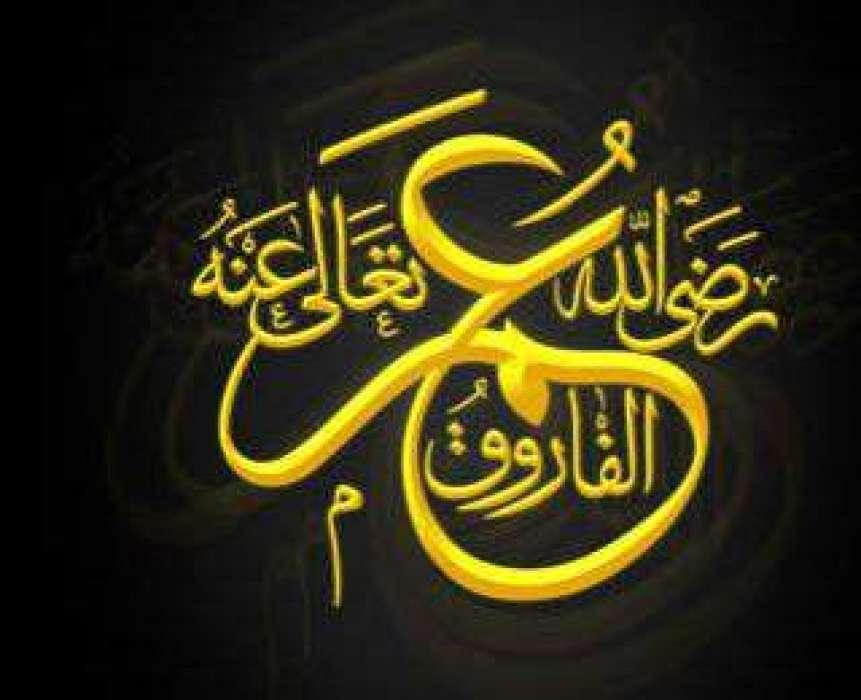 Shahadat Hazrat Umer Farooq RA