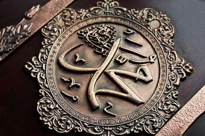 Rasool Allah SAW Akhlaq o Kirdar Main Apni Misal Aap Hain