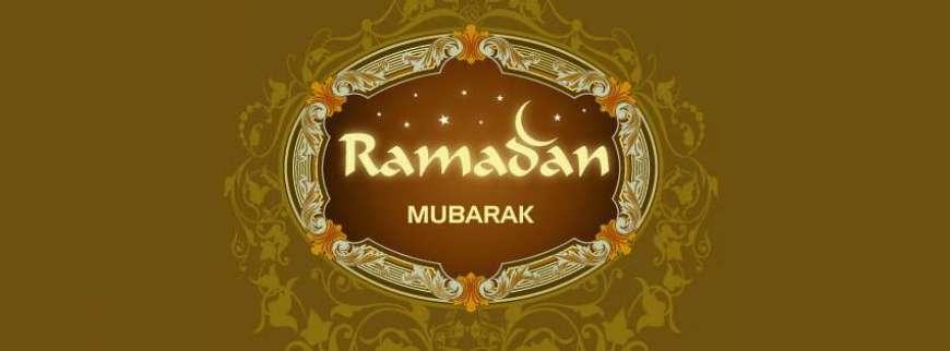 Ramzan Ul Mubarak K Adaab