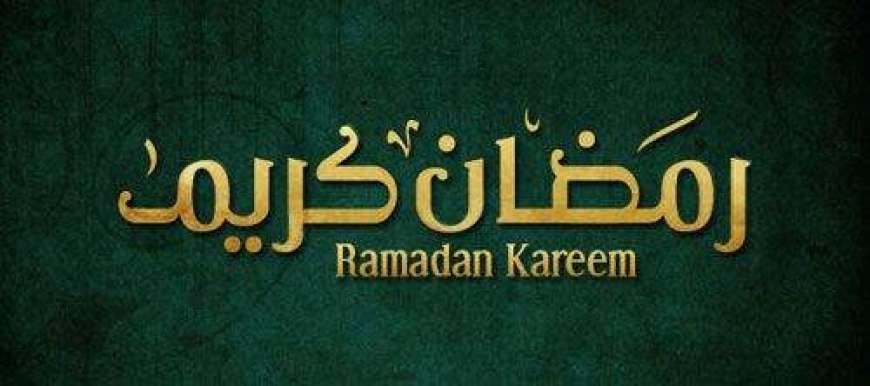 Ramzan ul Mubarak Ki Rehmatain Phir Aam Huwin