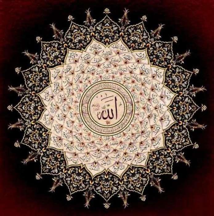 Noor Ism Ul Husna