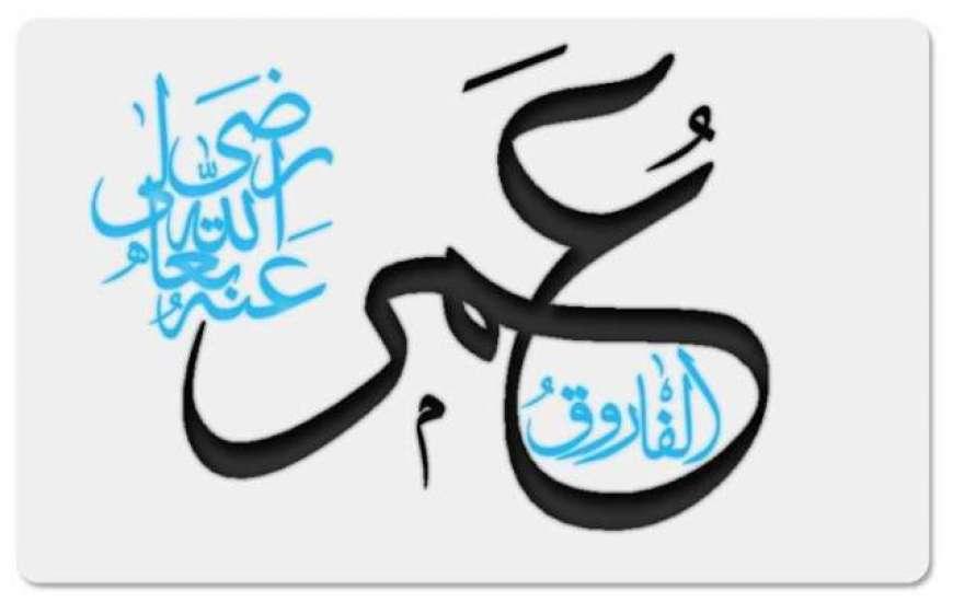 Khaleefa Doeem Syedna Hazrat Umer Farooq RA