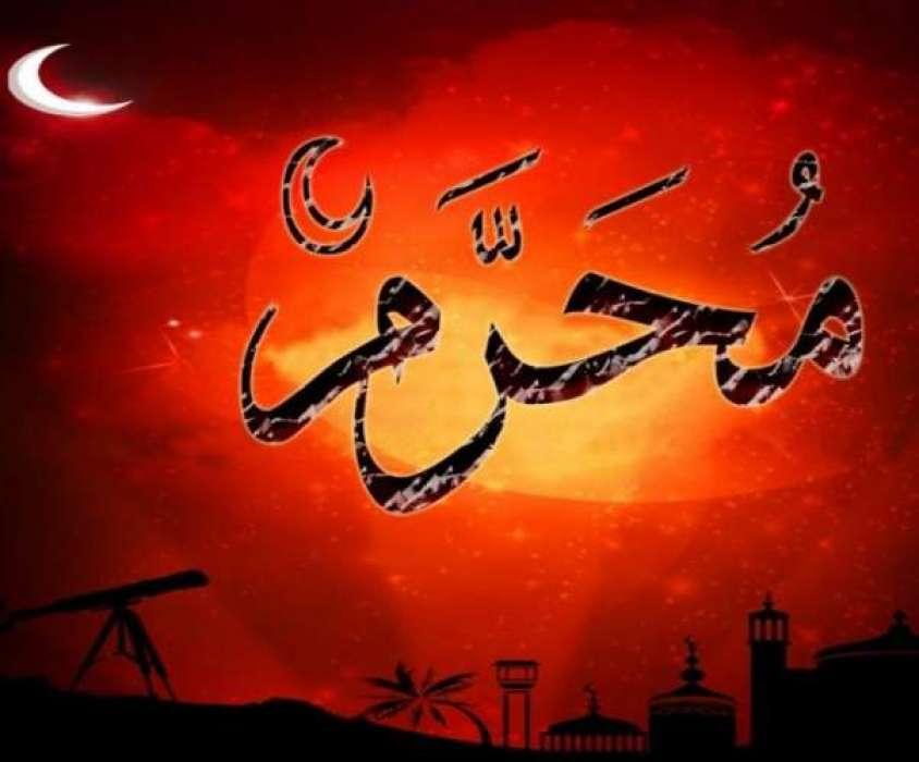9 Or 10 Muharram K Rozze Ki Fazilat