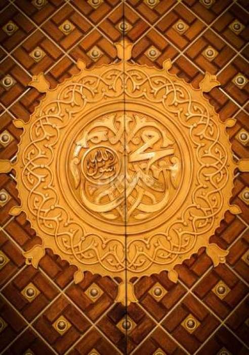 Nabi Akram SAW K Maujzaat